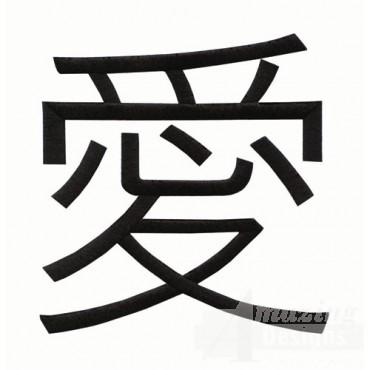 Asian Symbols I