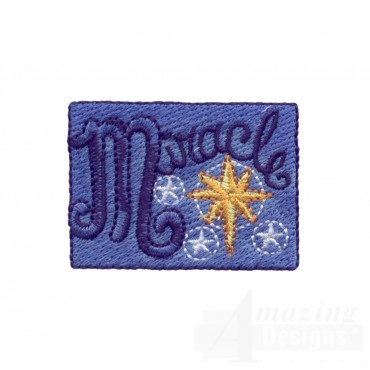 M For Miracle Embroidery Design