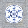 Snowflake In-the-hoop Christmas Quilt Block