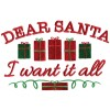 I Want It All Christmas Embroidery Design